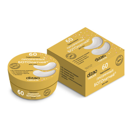60 Hydrogel Clear BOTOpatches®for Eyes